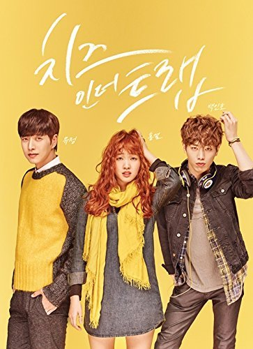 cheese-in-the-trap-ost-2016-korean-tvn-tv-drama-ost-2-cd-photo-book-photo-card-key-holder-k-pop-seal