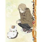 夏目友人帳 肆 2【完全生産限定版】 [Blu-ray]