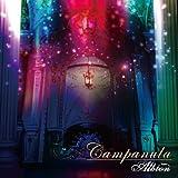 Albion - Campanula [Japan CD] WLKR-5