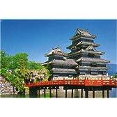 300ピース ジグソーパズル 松本城 (26x38cm)