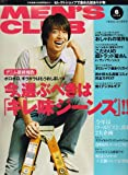 MEN'S CLUB (メンズクラブ) 2006年 06月号 [雑誌]