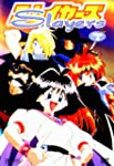 Slayers, Vol. 4