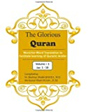 The Glorious Quran Word-for-Word Translation to facilitate learning of Quranic Arabic: Volume 1    Juz 1-10 (English and Arabic Edition)