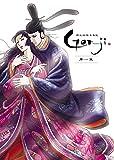 源氏物語千年紀 Genjiのアニメ画像