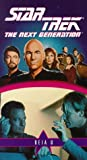 echange, troc Star Trek Next 61: Deja Q [VHS] [Import USA]