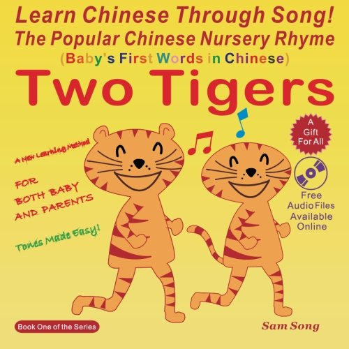 Learn Chinese Through Song!: The Popular Chinese Nursery