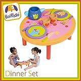 フランス木製玩具 BOIKIDO ボイキド ディナーセット 日本育児 5320001001 知育玩具 おままごと