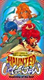 Haunted Junction: Hope Springs Eternal 6 [VHS]