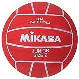 Mikasa Sports Usa Girls Mikasa Usa Water Polo Balls