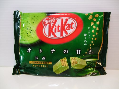 Kitkat Nestle Japan 2013 Matcha Green Tea Chocolate Mini12 Bars X 2 Packs