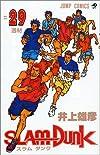 SLAM DUNK 29 (ジャンプ・コミックス)