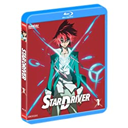 Star Driver Part 1 [Blu-ray]