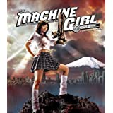 Machine Girl [Blu-ray]