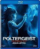 ポルターガイスト(2015)[Blu-ray/ブルーレイ]