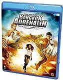 Image de Bangkok Adrenaline [Blu-ray] [Import allemand]