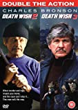 Death Wish 2 & 3 Boxset Collection UK [DVD]