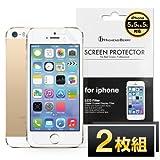 Highend berry 【 iPhone 5 / 5s / 5c 】 気泡 が 簡単 に 消え キズ が 付きにくい 液晶 保護 フィルム 高光沢 防指紋 ハードコート フィルム IP5F_BRHB-glossy