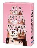 AKB48 ���N�G�X�g�A���[�Z�b�g���X�g�x�X�g200 2014 (100~1ver.) �X�y�V����Blu-ray BOX