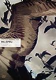 リヴァイアサン[DVD]