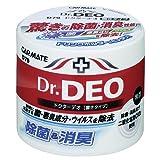 カーメイト 車用 消臭剤 ドクターデオ(Dr.DEO) 置き型 ウイルス除去 無香 安定化二酸化塩素 100g D79