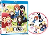 Image de Kinmoza: Complete Collection [Blu-ray]