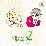 VitaminZ×羊でおやすみシリーズVol.1「島でおやすみ」