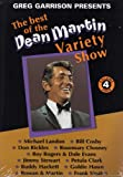 Greg Garrison Presents The Best of the Dean Martin Variety Show - Volume 4 (Four)