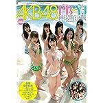 AKB48チームPB・チームYJ 神保町決戦SPECIALムック