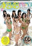 AKB48 チームPB・チームYJ 神保町決戦SPECIALムック