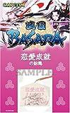 戦国BASARA シリーズ 絵馬アクセサリー 弐 恋愛成就