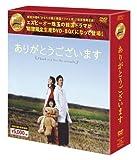 ありがとうございますlt韓流10周年特別企画DVDBOXgt6枚組特典ディスク期間限定生産