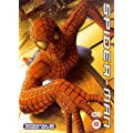 Spider-Man [DVD] [2002]
