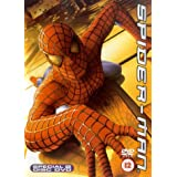 Spider-Man [DVD] [2002]by Tobey Maguire|Willem...