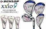 DUNLOP(ダンロップ)XXIO9 レディス ゴルフクラブ フルセット MP900カーボンLシャフト ウッド3本+アイアン5本セット フレックス L ゼクシオ ナイン レディス ゴルフクラブセット (12.5度)