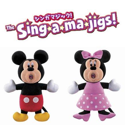 『シンガマジック!ミッキー&ミニー2種セット』 全米で大人気のマテル社製「シンガマジック」に、待望のミッキーマウスとミニーマウスが登場! ギミックドール ぬいぐるみ ドール しゃべる人形 しゃべるぬいぐるみ 歌うぬいぐるみ キャラクタードール 人形 脱力系 おしゃべり