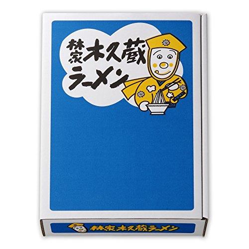 林家木久蔵ラーメン お買い得8食セット(しょうゆ味4食 みそ味4食)