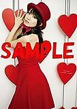 水樹奈々 【ポスター】 LIVE GAMES×ACADEMY-RED- メーカー特典 B2告知ポスター