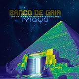 Maya (20th Anniversary 3 Disc Numbered Ltd Ed)