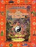 img - for Les symboles orientaux du feng shui book / textbook / text book