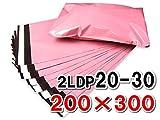 新【100枚】 宅配ビニール袋(宅配ポリ袋) 巾200×高さ300+フタ40mm 色:新ピンク 強力テープ付き 2LDP20-30