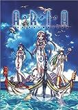 TVアニメーション「ARIA the ANIMATION」スターターブック