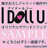 PSVita 「I DOLL U」 オリジナルサウンドトラック