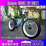 """レインボー ファットバイク """"ブロンクス ファットバイク"""