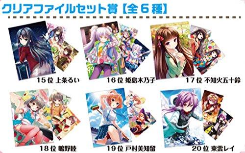 ガールフレンド(仮) 聖櫻学園マドンナ選抜総選挙2014くじ クリアファイルセット賞(6種)