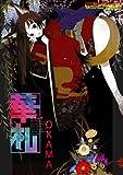 華札 / OKAMA のシリーズ情報を見る