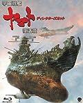 「宇宙戦艦ヤマト 復活篇」ディレクターズカット版を地上波初放送