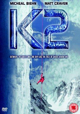 k2-dvd-1991