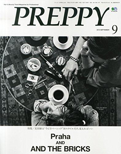 PREPPY (プレッピー) 2015年 09月号