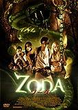 ZODA ゾーダ [DVD]