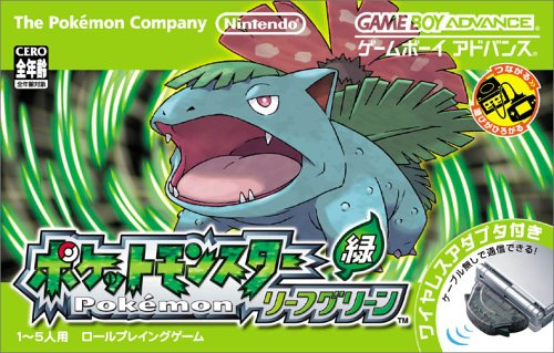 Pocket Monsters Leaf Green (Pokemon), Japanese Game Boy Advance Import (Gameboy Advance Pokemon Gold compare prices)